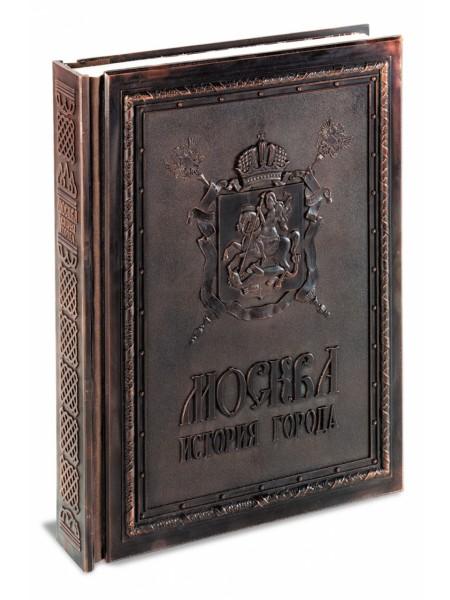 Книга «История Москвы»
