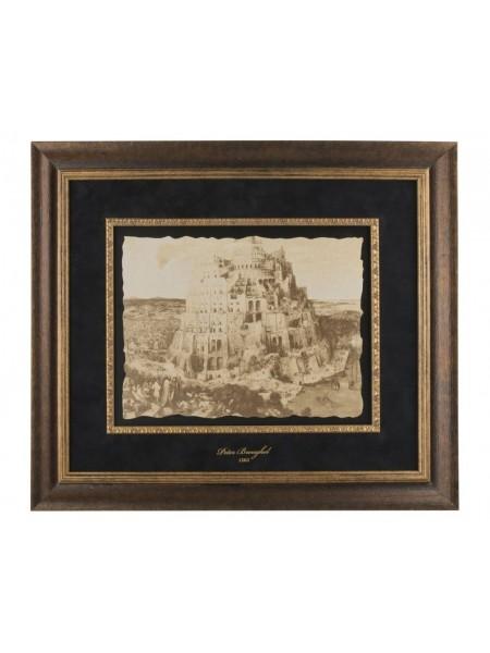 Реплика картины Питера Брейгеля «Вавилонская башня»