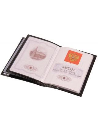 Обложка для автодокументов и паспорта