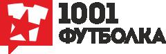 1001 ФУТБОЛКА | срочная печать футболок в Москве